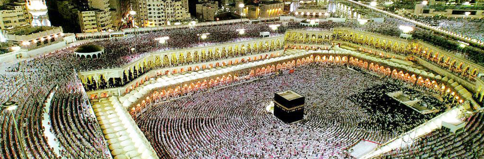 Hajj & Umrah Details - Travel Point LLC : Vacations Oman::Outbound