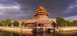 Chinese Charm